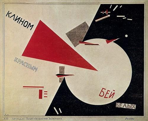 El Lissitzky, Battez les Blancs avec le triangle rouge, lithographie, 1920